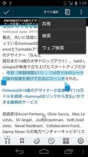 Angel Browser 15.53 z