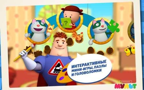 АркаЕкшн Паровозів 1.161111