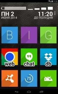 BIG Launcher 2.5.7