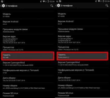 Custom Text 2.3.1 UKR
