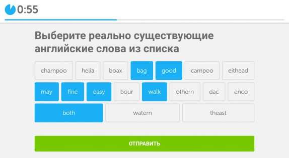 Duolingo English Test 2.8.0