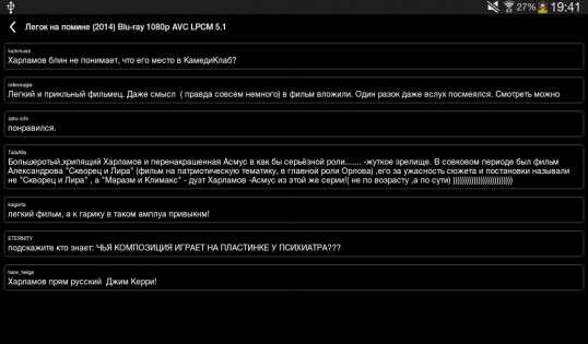 EX.UA фільми онлайн 5.01