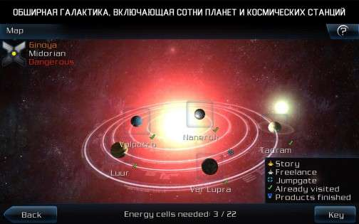 Galaxy On Fire 2 HD Full 1.0.3