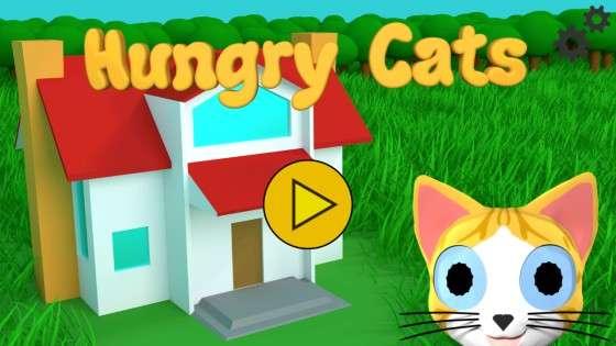 Голодні коти 1.1.2