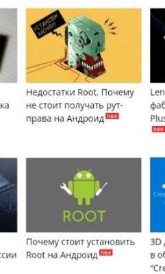 Чому варто встановити Root на Андроїд
