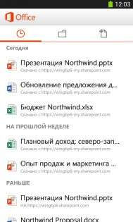 Microsoft Office Mobile 15.0.5430.2000