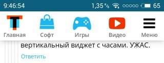 Майбутнє Android на прикладі Nexus Launcher