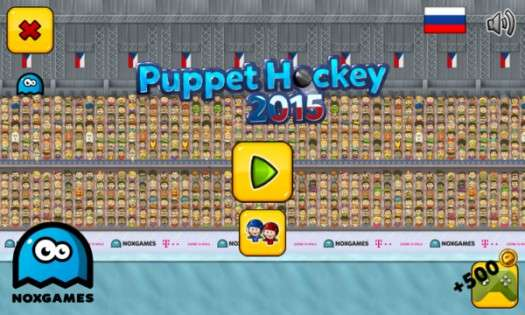 Puppet Ice Hockey: 2016 Czech 1.0.23