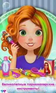 Салон Божевільних Зачісок 1.0.4