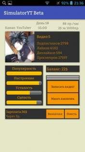 Симулятор ютубера — SimYT 1.17