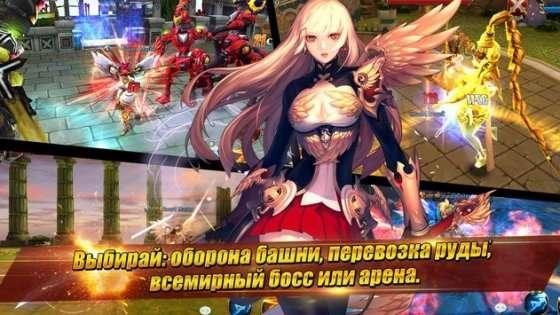 Sword of Chaos - Меч Хаосу 7.0.8