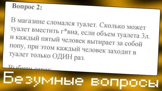 ТЕСТ НА ХЛІБЦЯ 0.2