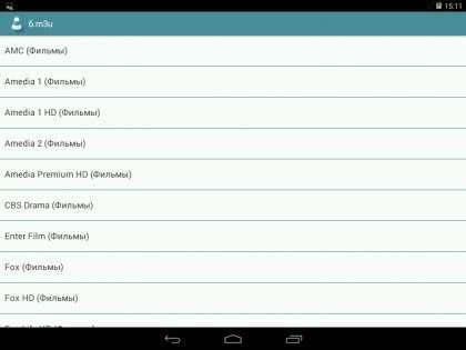 Torrent-tv-mobile 1.1