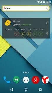 Віджет Яндекс.Карт 2.3.4
